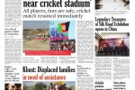 afghanistan times